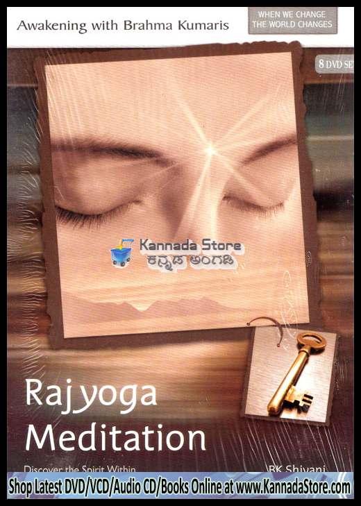 Rajyoga Meditation Video Download