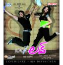 100% Love - 2011 (Telugu Blu-ray)
