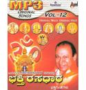 Vol 12-Bhakthi Rasadhare - Dr. Rajkumar MP3 CD
