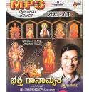Vol 13-Bhakthi Ganamrutha - Dr. Rajkumar MP3 CD