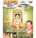 Vol 16-Vaara Banthamma MP3 CD