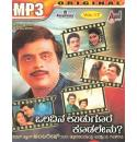 Vol 17-Olavina Udugore Kodalenu - Ambarish Hits MP3 CD