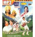 Vol 23-Malaya Marutha Gana - Melodious Songs MP3 CD