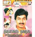 Vol 24-Ninagaagi Naanu - Srinath Hits MP3 CD