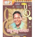 Vol 27-Kannu Kannu Kaletaga - Upendrakumar Hits MP3 CD