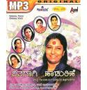 Vol 29-Ninagaagi Haadutihe - Female Singers Hits MP3 CD
