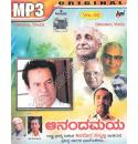 Vol 30-Anandamaya - Shimoga Subbanna MP3 CD