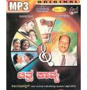 Vol 33-Chitra Kavya - Vijaybhaskar Hits MP3 CD