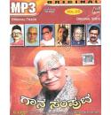 Vol 35-Gana Samputa - C. Ashwath MP3 CD