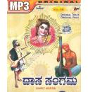 Vol 36-Daasa Sangama - Dasara Padagalu MP3 CD