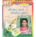 Vol 37-Nagisalu Neenu Naguvenu Naanu - S. Janaki Hits MP3 CD