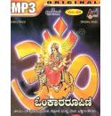 Vol 46-Omkara Roopini - Chamundeshwari Suprabhata & Songs MP3 CD