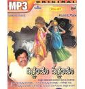 Vol 47-Yenchendo - North Karnataka Folk Songs MP3 CD