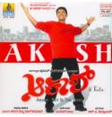 Akash - 2005 Audio CD