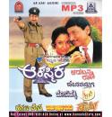 Akash Audio Vol 2 - Akasmika & Other Hits MP3 CD