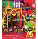 Akbar Birbal (Kannada Animated Stories) Video CD
