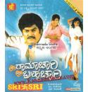 Alli Ramaachaari Illi Brahmachari	- 1992 Video CD