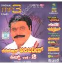 Ambarish Film Hits Vol 2 MP3