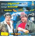 Vishnuvardhan & Ambarish Hits MP3 CD