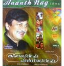 Ananth Nag Film Hits Vol 2 - Bisiladarenu Maleyadarenu MP3 CD