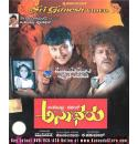 Anatharu - 2007 Video CD