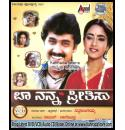 Baa Nanna Preetisu - 1992 Video CD