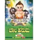 Bala Hanuma - Kids Animation Movie Video CD