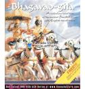 Bhagavad-Gita (English) - Sri Vidyabhushana MP3 CD