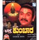 Bhaktha Kumbara and Other Hits Kannada Film Songs MP3 CD