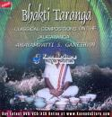 Bhakti Taranga (Jalataranga Instrumental) Audio CD