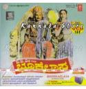 Bhookailaasa - 1958 Video CD