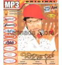 Bindaas-Latest Film Hits MP3 CD
