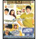 Milana - Bindaas - Nanda Loves Nanditha Combo DVD