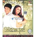 Bindaas - 2007 Video CD