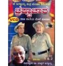 Brashtaachaara (Drama) Video CD