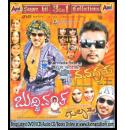 Buddhivantha - Navagraha - Gulama (Action Movies) Combo DVD