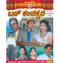 Bus Conductor (Comedy Drama) Video CD