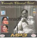Carnatic Classical Vocal Collections MP3 CD