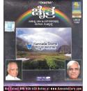 Chaitra - C. Ashwath - Audio CD