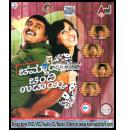 Chamkaysi Chindi Udaysi - 2009 Video CD