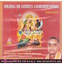 Chamundeshwari Shlokas (Sanskrit) Audio CD