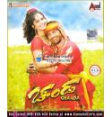 Chanda - 2007 Video CD