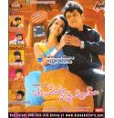 Cheluveye Ninne Nodalu - 2009 + Shivrajkumar Hits MP3 CD