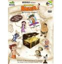Chhota Bheem Vol 07 - Award Winning Animated Series DVD