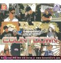 DSR Countdown (Kannada Rap Album) Audio CD