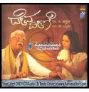 Deva Veene (Bhaavageethe) - MD Pallavi & C. Ashwath Audio CD