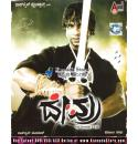 Devru - 2009 Audio CD