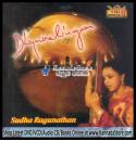Dhyanalingam - Sudha Ragunathan (Classical Vocal) Audio CD