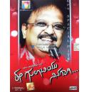 SPB Film Hits Video Songs Vol 1 - Ee Gulabiyu Ninagaagi DVD