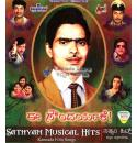 Sathyam Musical Hits - Ee Soundaryake MP3 CD